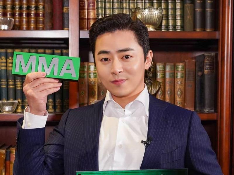 Pesan Jo Jung Suk ke Istri Usai Jadi Aktor Pertama Menang OST Terbaik MMA 2020