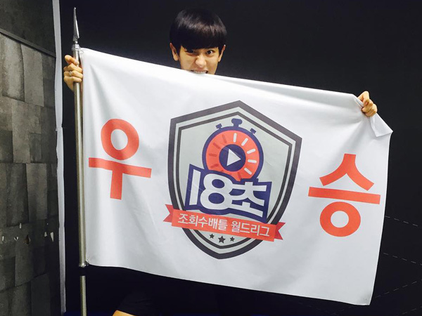 Yeay, Chanyeol EXO Tuai Kemenangan Dalam '18 Seconds'!