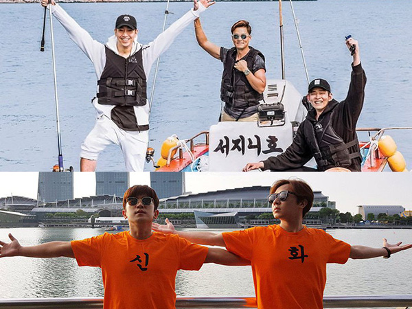 Dua Member Shinhwa Ini Dikonfirmasi Ramaikan Episode 'Three Meals a Day'