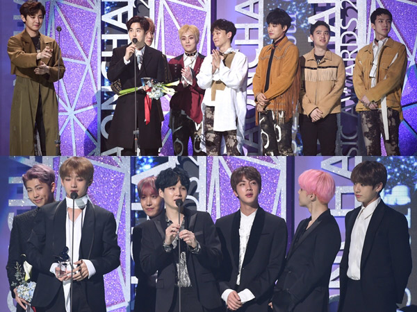 30gaon-chart-music-awards-2018.jpg