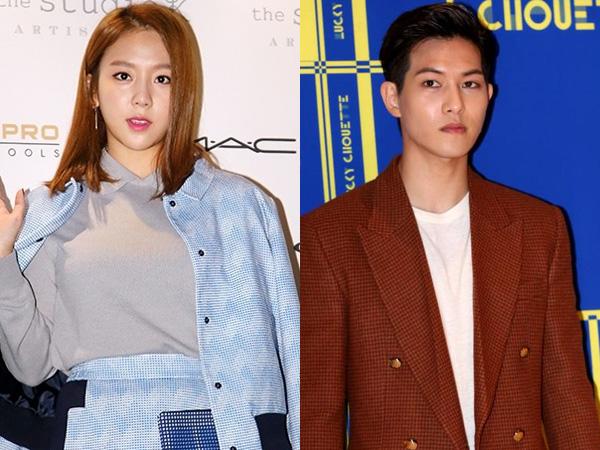 Jonghyun CNBLUE & Yewon akan Jadi Pasangan Baru 'We Got Married'?