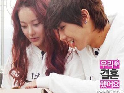Lee Joon MBLAQ & Oh Yeon Seo di Konfirmasi Tinggalkan We Got Married