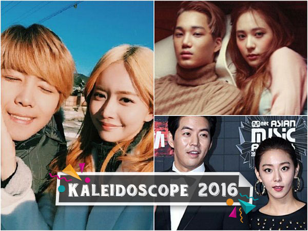 Didominasi Idola K-Pop, Hubungan Asmara Sederet Seleb Korea Terungkap di Tahun 2016