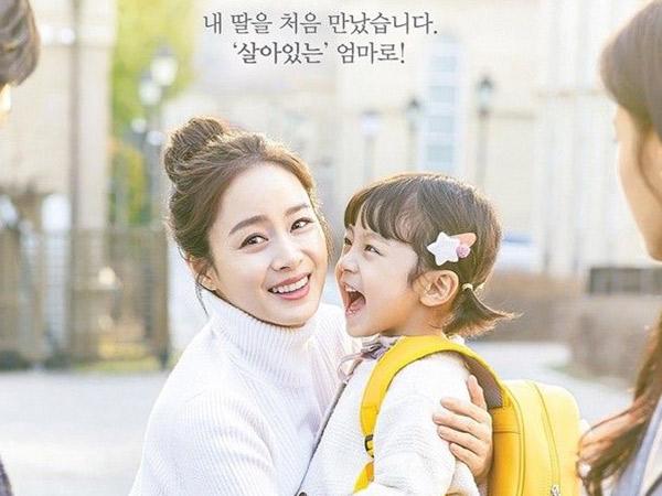 Aura Keibuan Kim Tae Hee di Poster Drama 'Hi Bye, Mama!' Jadi Sorotan