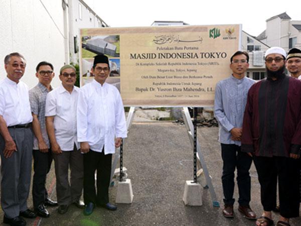 Dua Masjid Indonesia di Jepang Akhirnya Diresmikan