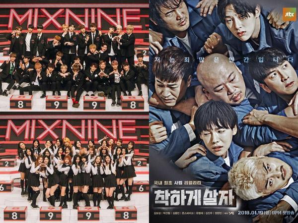 YG Entertainment Dilaporkan Rugi Ratusan Miliar Akibat Produksi Dua Program TV