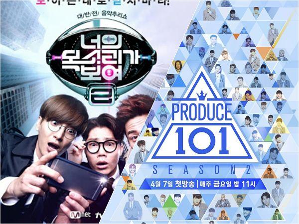 Mnet Bersiap Luncurkan Satu Program Musik Lagi Tahun Ini, Seperti Apa?
