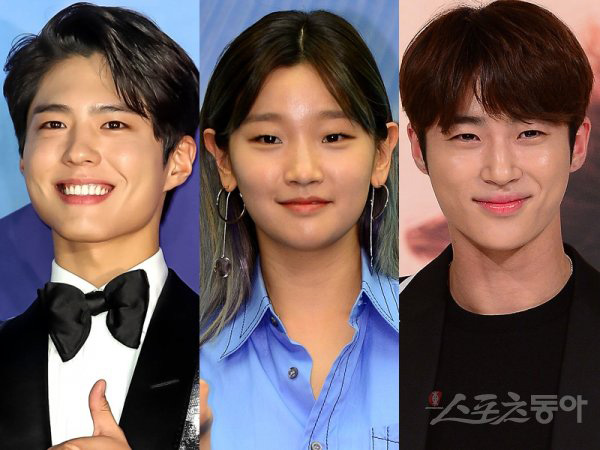 Detil Karakter Park Bo Gum, Park So Dam, dan Byun Woo Seok di Drama 'Record of Youth'