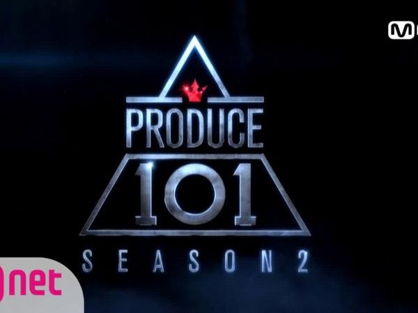 Rilis Pertama, Teaser 'Produce 101' Season 2 Dibilang Mirip Iklan Produk Smartphone?