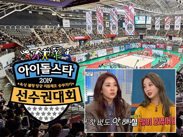 Giliran Sandara Park dan Hyelin EXID Bongkar Cara PDKT Idola K-Pop di Acara ISAC
