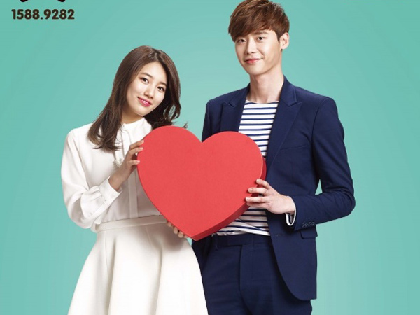 Mulai Syuting Drama Baru, Begini Penampakan Chemistry Manis Lee Jong Suk dan Suzy!