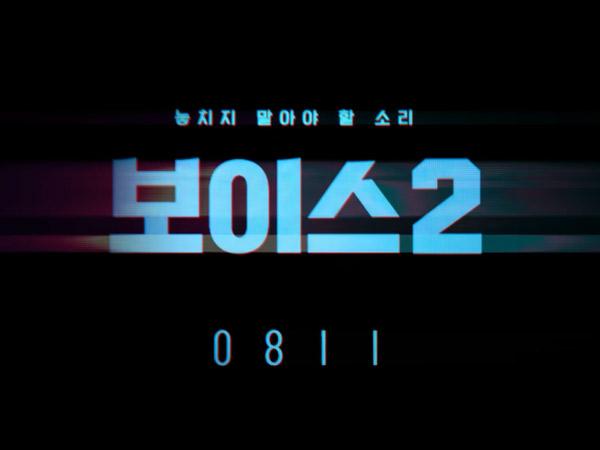 Dijamin Lebih Tegang, Drama 'Voice 2' Rilis Video Teaser Mencekam dan Umumkan Jadwal Tayang!