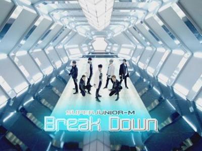 Super Junior M Rilis Video Klip Break Down