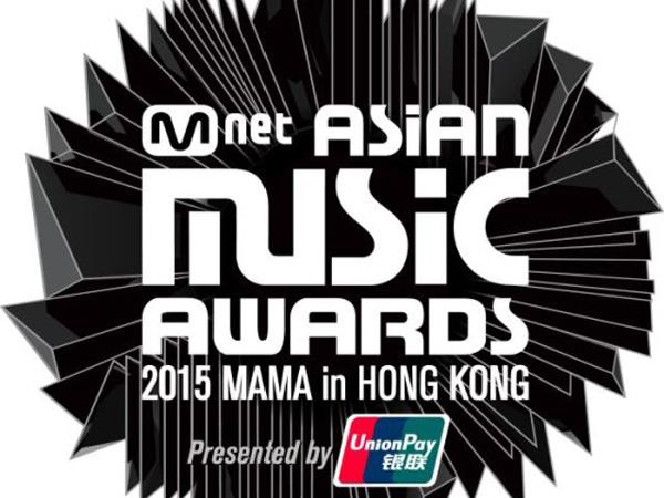 Mnet Angkat Bicara Soal Tuduhan Manipulasi Pada Voting MAMA 2015