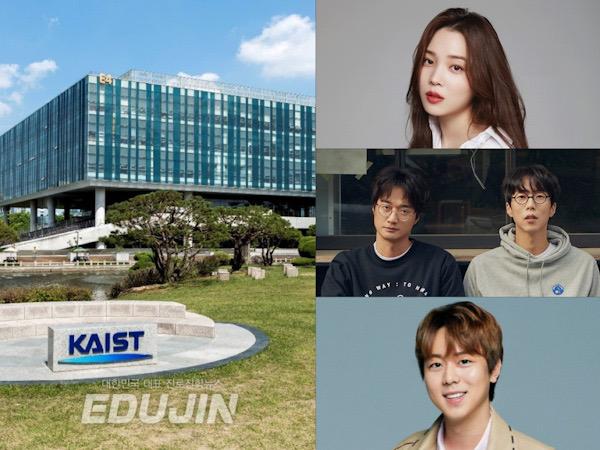 Mengenal KAIST, Kampus Teknologi Bergengsi Markasnya Orang Jenius Korea