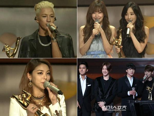 Inilah Para Idola K-Pop Peraih Trofi Kemenangan di 'Golden Disk Awards 2015' Hari Pertama!