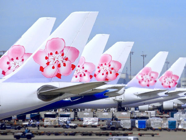 31china-airlines.jpg