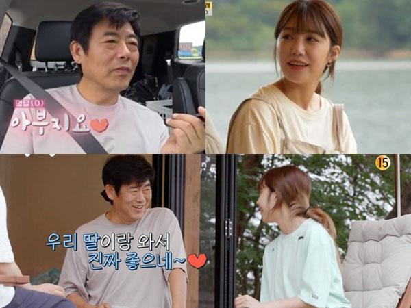 Momen Hangat Reuni Eunji Apink dengan Ayah 'Reply 1997' Sung Dong Il