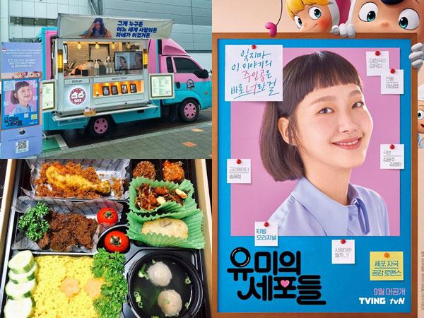 Fans Indonesia Kirim Food Truck dan Nasi Kuning Untuk Kim Go Eun ke Lokasi Syuting Yumi's Cells