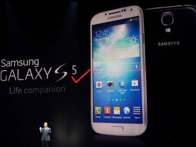 Wow, Samsung Siapkan Iris Scanner Pada Galaxy S5 Andalannya!