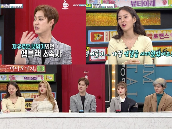 Seungho MBLAQ Hingga Han Seungyeon Ngaku Pernah Pacaran Saat Masih Aktif Sebagai Idol