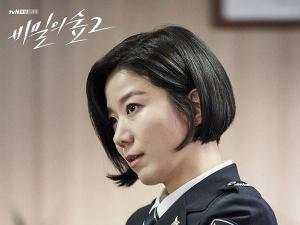 Jeon Hye Jin Bocorkan Perannya yang Krusial di Drama tvN Stranger 2