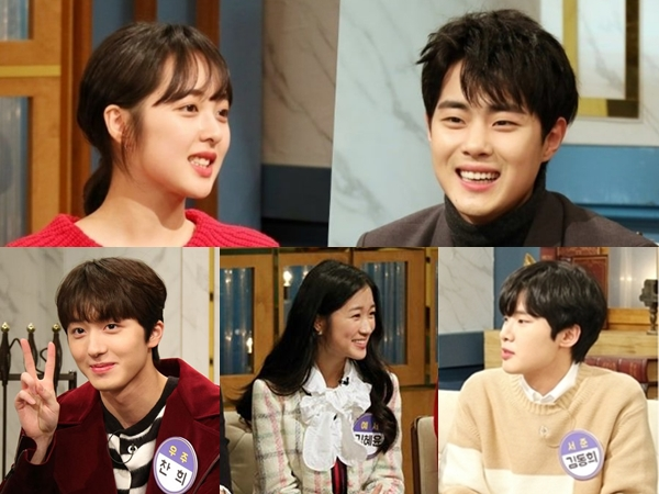 Kim Bo Ra dan Jo Byung Gyu Bantah Rumor Pacaran, Begini Pengakuan Pemain 'SKY Castle' Lain
