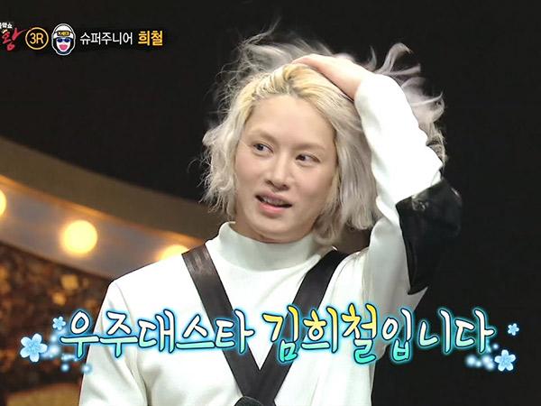 Penampilan Memukau Heechul di 'King of Masked Singer' Kejutkan Panelis