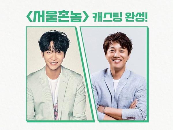 Lee Seung Gi Ikut Cha Tae Hyun Gabung ke Variety Baru Eks PD 2D1N