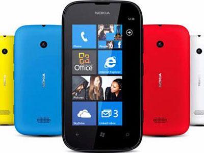 Nokia Siapkan Smartphone Murah dengan Layar 4,5 Inci