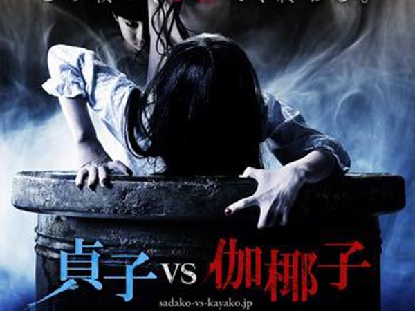 Bukan Cuma Super Hero, Hantu 'The Ring' dan 'Ju-On' Juga Akan Bertarung di 'Sadako VS Kayako'!