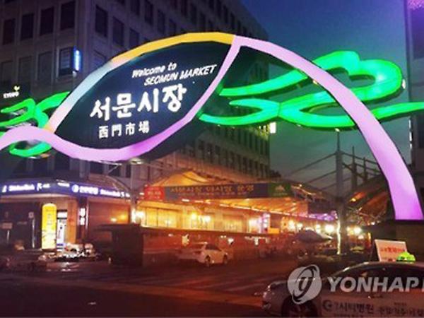 Mengintip Meriahnya Pasar Malam Terbesar di Korsel, Seomun Night Market!