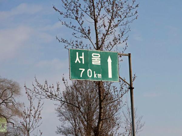 5 Hal Yang Sebaiknya Jangan Dilakukan Ketika Berkunjung Ke Korea Selatan