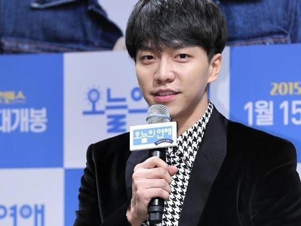 Satu Lagi Aktor Tampan yang akan Jadi Kameo di KBS 'Producer'!