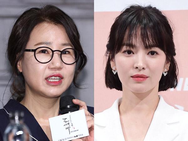 Bocoran Judul dan Cerita Drama Baru Song Hye Kyo yang Tragis nan Kejam