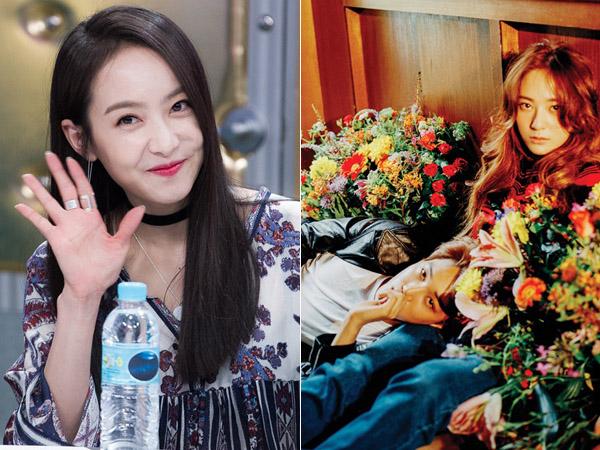 Berikan 'Restu', Ini Kata Victoria Soal Hubungan Asmara Krystal f(x) dan Kai EXO