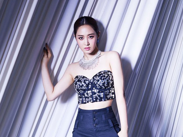 Resmi Debut Solo, Yuri SNSD Tebar Pesona Elegan nan Seksi di MV 'Into You'