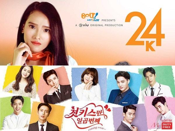3224-karat-seven-first-kiss.jpg