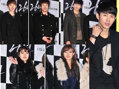 Para Artis JYP dan G.O MBLAQ Hadiri Premiere Film 26 Years