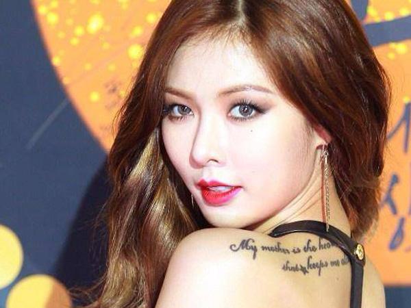 Si Seksi HyunA 4Minute Juga Siap Comeback Solo di Musim Panas!