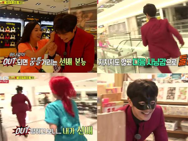 Wah, Minho SHINee Kejutkan SNSD di Running Man!