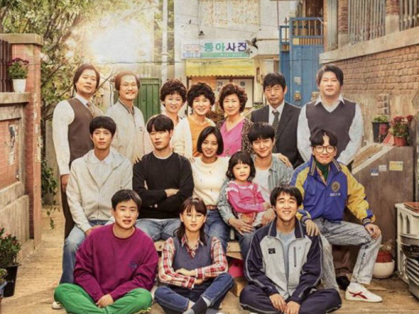 Drama 'Reply 1988' Buat Remake Lagu-lagu Lawas Kini Jadi Tren di Industri Musik Korea?