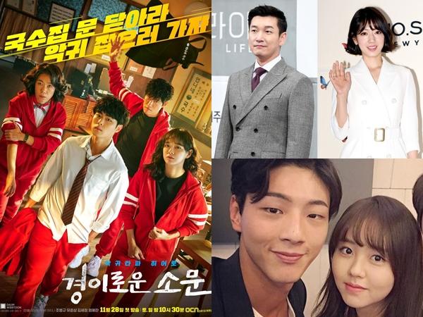 Sejumlah Syuting Drama Korea dan Acara Hiburan Ditunda Akibat Kasus COVID-19