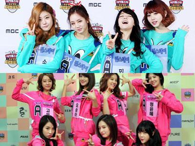 Aerobik Ala Idola K-Pop Siap Hadir Dalam MBC Idol Athletic Championship 2014