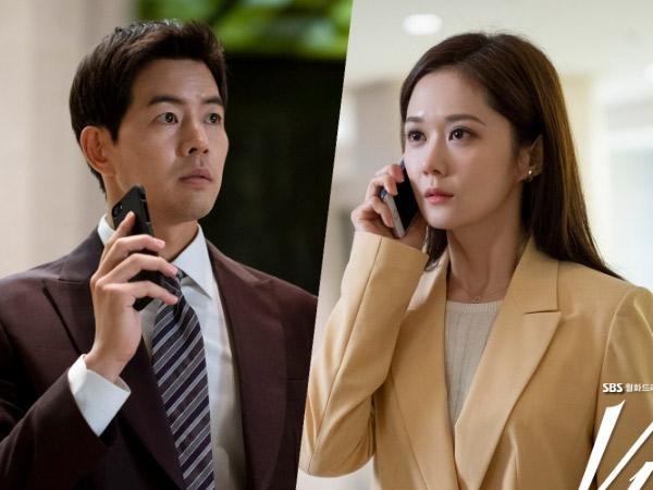 Teka-teki Perselingkuhan yang Harus Dipecahkan Jang Nara dalam Drama VIP