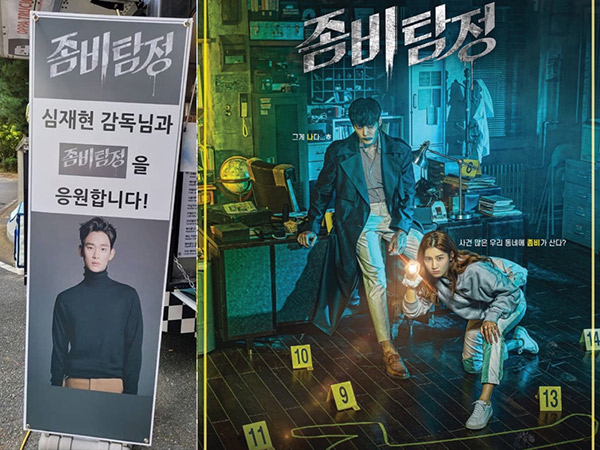 Kim Soo Hyun Kirim Truk Kopi ke Lokasi Syuting Drama Zombie Detective, Untuk Siapa?