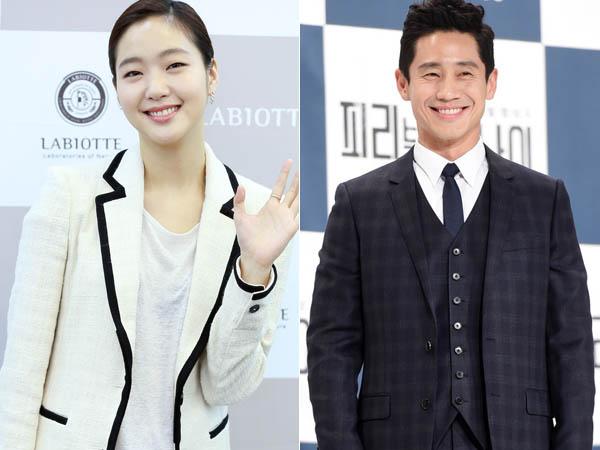Beda 17 Tahun, Kim Go Eun 'Cheese in the Trap' Pacaran dengan Aktor Senior Ini!