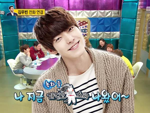 Lucunya Tanggapan Kim Woo Bin Saat Ditanya Soal Hubungan Asmaranya dengan Shin Min Ah