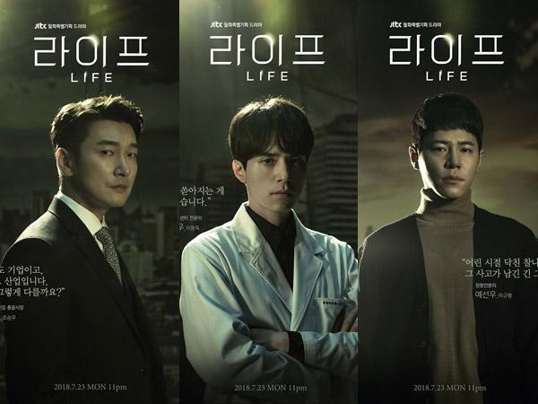 Ketegangan Warnai Poster Kelam Para Pemain Utama Drama Terbaru Lee Dong Wook, 'Life'