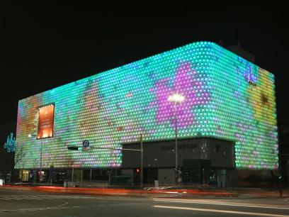 Darurat Debu Halus Di Korsel, Mall di Seoul Ini Memiliki Fasilitas 'Sinyal Berkedip'